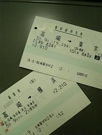 060509_194031_m