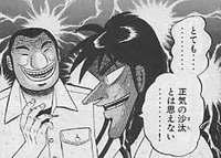 Kaijishouki_2