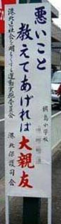 Tomodachininarouyo_1